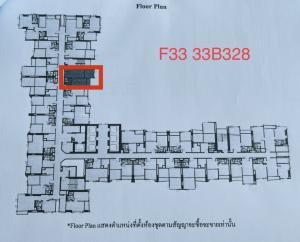 ขายคอนโดลาดพร้าว เซ็นทรัลลาดพร้าว : 🎉 Life Ladprao Valley ชั้น 33 33B328 35ตรม.เจ้าของขายเอง🧸ขายเท่าทุนจร้า