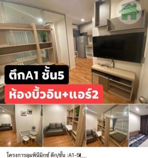 For RentCondoSamrong, Samut Prakan : For rent, Lumpini Mix, Thepha, reduce COVID in every room! Lumpini mix Thepharak for rent