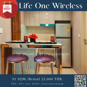 For RentCondoWitthayu,Ploenchit  ,Langsuan : ✨FOR RENT !! ✨ Life one wireless fully furnished condo, ready to move in, size 35 sqm., 1 bedroom, 1 bathroom, convenient transportation, 2 minutes to the expressway About 500 m. Away from Phloen Chit BTS station.