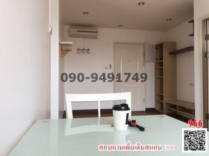 For RentCondoRamkhamhaeng Nida, Seri Thai : Sell / rent i Condo Sukhapiban 2, the cheapest price in the project.