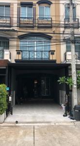 For RentTownhouseLadprao101, The Mall Bang Kapi : Townhome for rent, Baan Klang, The Paris Rama 9-Ramkhamhaeng.