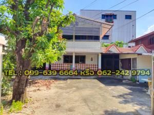 For SaleLandKasetsart, Ratchayothin : Land for SALE, Land with Buildings, Size 117 Sq.Wa, Soi Ratchadaphisek 32