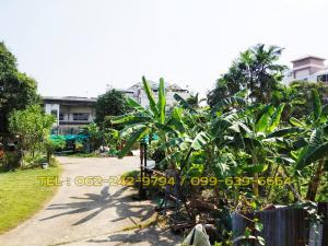 For SaleLandSathorn, Narathiwat : Land for SALE in the heart of the city. On Sathorn Road