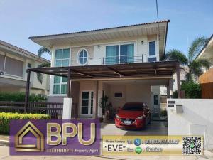 For RentHouseLadkrabang, Suwannaphum Airport : ** 4 Bedrooms Detached House for RENT ** Supalai Garden Ville Krungthepkreeta(new)-Motorway Near Suwannaphum Airport