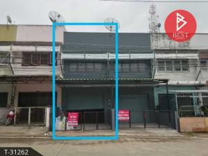 ขายตึกแถว อาคารพาณิชย์พัทยา บางแสน ชลบุรี : ขายอาคารพาณิชย์พร้อมอยู่ ศรีราชา ชลบุรี