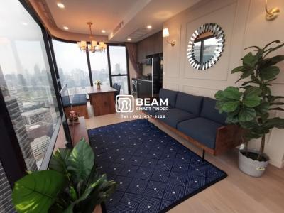 For RentCondoSiam Paragon ,Chulalongkorn,Samyan : AT010_W ** ASHTON CHULA-SILOM ** 💖 Beautiful room, wide view, 2 bedrooms on high floor.