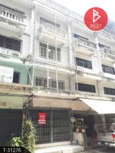 For SaleShophouseRathburana, Suksawat : 4-storey commercial building for sale Thung Khru - Rat Burana Bangkok