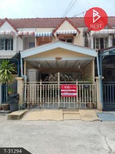 For SaleTownhouseSamrong, Samut Prakan : Quick sale townhouse. Chat Narong Praksa Village 7, Samut Prakan Province