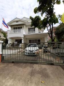 ขายบ้านเอกชัย บางบอน : ขายบ้านเดี่ยว : หมู่บ้านมัณฑนา พระราม 2 (0646654666)