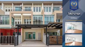 ขายทาวน์เฮ้าส์/ทาวน์โฮมแจ้งวัฒนะ เมืองทอง : ขาย - บ้านมือสองตกแต่งใหม่ ม.วิสต้าปาร์ค แจ้งวัฒนะ ทาวน์โฮม 3 ชั้น บนเนื้อที่ 22.8 ตร.ว. ฟังก์ชัน 3 ห้องนอน 3 ห้องน้ำ Master Bedroom เชื่อมต่อ Walk in Closet พร้อม Built-in ตู้เสื้อผ้าดีไซน์เรียบหรู บนทำเลโซนเมือง
