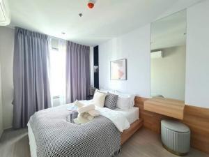 เช่าคอนโดลาดพร้าว เซ็นทรัลลาดพร้าว : 🎉 ให้เช่าคอนโด Life Ladprao ชั้นสูง ห้องขนาด 35.78 ตรม. 1 ห้องนอน ราคาต่อรองได้ พร้อมเข้าอยู่ได้เลย