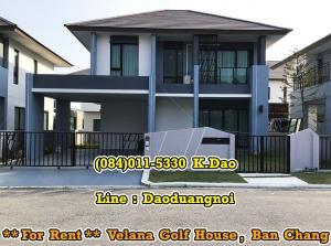 เช่าบ้านระยอง : Velana Golf House, Ban Chang For Rent Brand New House 37,000 Baht/month