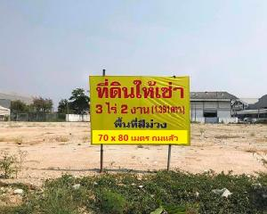 For RentLandSamrong, Samut Prakan : For Rent, the land for rent, very beautiful plot, landed on Thepharak Road km 21, land area 3 rai 191 square wah (1391 square wah), width 80 meters, depth 70 meters, in the purple area, can make a factory.