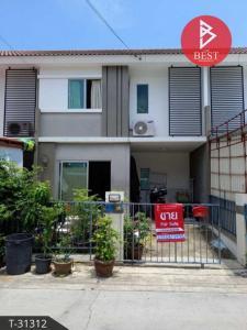 For SaleTownhouseSamrong, Samut Prakan : Townhouse for sale Pruksa 82 Pracha Uthit-Rama 2, Samut Prakan.