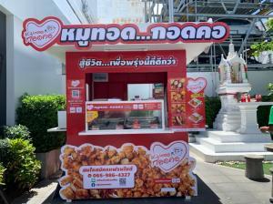 For SaleRetailKasetsart, Ratchayothin : Resale, Franchise, Fried Pork, Hug Neck, Criminal Court Branch, Ratchada