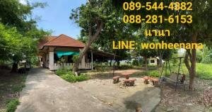 For SaleLandChiang Mai : House for sale with almost 2 rai of land at Muang District, Chiang Mai Province.