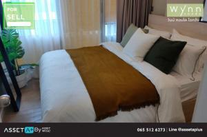 ขายคอนโดลาดพร้าว71 โชคชัย4 : [ขาย] Wynn Condo ลาดพร้าว-โชคชัย 4 1 Bedroom Plus ขนาด 34.79 ตารางเมตร ชั้น 8 