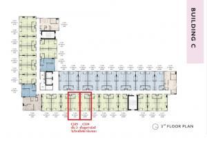 ขายดาวน์คอนโดรังสิต ธรรมศาสตร์ ปทุม : Kave TU ตึก C ห้องราคาวันแรก 1.47 ล้านบาท ขนาด 24.23 ตร.ม (ได้รับส่วนลดสูงสุด 150,000บาท)
