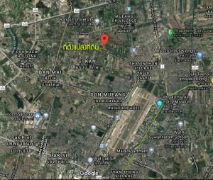 For SaleLandVipawadee, Don Mueang, Lak Si : Land for sale in Don Mueang - Rangsit University, Ror Phor Chor Road, Si Kan