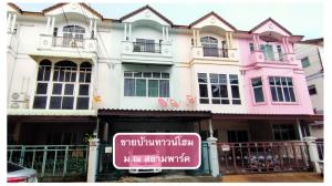 For SaleTownhouseBang Sue, Wong Sawang : Townhouse for sale at Siam Park, Bangkok - Nonthaburi.