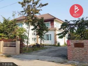 For SaleHouseNan : 2 storey detached house for sale