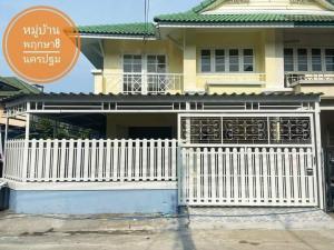 ขายบ้านนครปฐม พุทธมณฑล ศาลายา : ทาวน์เฮาส์ หมู่บ้านพฤกษา8 หลังมุมกลับรถ