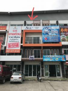 For SaleShophouseChiang Mai : 4-storey commercial building for sale, Pichada Sankampang, Chiang Mai, 5.99 million
