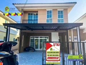 For SaleHouseSamrong, Samut Prakan : Twin house for sale 🏠 Pruksa 114/2 Thepharak - new town 📍 Near Bangplee Industrial Estate Adding, decorating, renovating, built-in, beautiful, ready to move in 💥