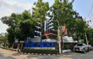 เช่าคอนโดอ่อนนุช อุดมสุข : Condo for Rent or Sales , The Next, Sukhumvit 52 (Garden Mix) ,1 Bedroom Room , 350 m to BTS-On Nut, City View, Fully Furnished, Ready to move in, ให้เช่า และขาย คอนโด เดอะ เน็กซ์ สุขุมวิท 52