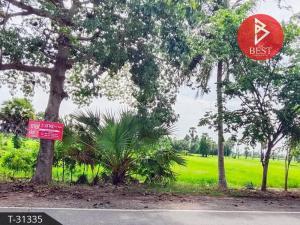 For SaleLandCha-am Phetchaburi : Land for sale, 1 rai 3 ngan, 62.0 square meters, Nong Khanan, Phetchaburi.