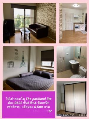 For RentCondoSamrong, Samut Prakan : Urgent !! new condo for rent, The Parkland Lite Sukhumvit-Paknam 6,000 .- / month