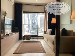 เช่าคอนโดอ่อนนุช อุดมสุข : เช่า&ขาย- Life Sukhumvit 48/1 ห้องนอน/ 40.3 ตร.ม. /ชั้น 9 ใกล้ BTS พระโขนง เช่า 20,000/ขาย 5.5 ล้าน