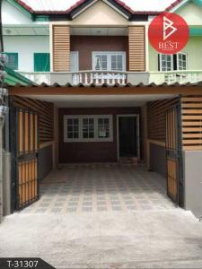 For SaleTownhouseRamkhamhaeng,Min Buri, Romklao : Townhouse for sale Kittichai 2 Village, Nong Chok, Bangkok