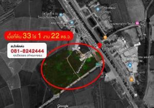 For SaleLandAng Thong : 🔥ขาย/ปล่อยเช่า ที่ดินสวย ติดถนนใหญ่สายเอเชีย ถมแล้วแปลงใหญ่ 33 ไร่ 1 งาน 22 ตารางวา หน้ากว้าง 160 เมตร ลึก 320 เมตร 📍ติดถนนใหญ่สายเอเชีย มุ่งหน้าขึ้นเหนือ ก่อนทางเข้าจังหวัดอ่างทอง