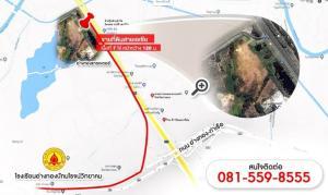 For SaleLandAng Thong : 🔥ขาย/ปล่อยเช่า ที่ดินแปลงสวย ถมแล้ว 7 ไร่ หน้ากว้าง 120 เมตร ติดถนนใหญ่สายเอเชีย มุ่งหน้าขึ้นเหนือ จาก จ.อ่างทอง -> สิงห์บุรี
