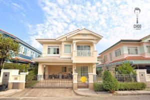 For SaleHousePinklao, Charansanitwong : House for sale in Nantawan Sathorn - Ratchapruek