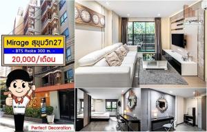 For RentCondoSukhumvit, Asoke, Thonglor : *For Rent* Mirage Sukhumvit27 (1Br.) Prime location near BTS Asoke and MRT Sukhumvit.