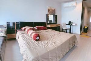 For RentCondoLadprao, Central Ladprao : Rent Life Ladprao Condo, Building A, Floor 33, corner room, unblocked view.