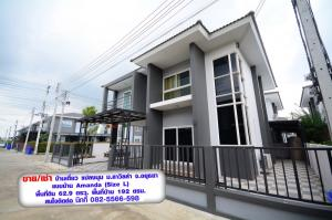 For RentHouseAyutthaya : 2 storey detached house for rent + built-in furniture, corner plot, Zone A, La Villa La Villa, Ayutthaya
