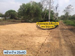 For SaleLandRamkhamhaeng,Min Buri, Romklao : Land for sale in Nong Chok, 250 square meters, very cheap, only 1 million baht, suitable for building a house.