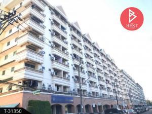 For SaleCondoRamkhamhaeng,Min Buri, Romklao : Condominium For Sale Mahanakorn Thani Nong Chok Bangkok