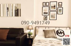 For RentCondoOnnut, Udomsuk : Rent a new condo, Ideo Sukhumvit 93 (IDEO Sukhumvit 93), very new room.