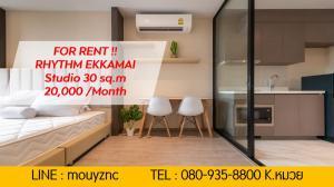 For RentCondoSukhumvit, Asoke, Thonglor : 🔥FOR RENT🔥 Rhythm Ekkamai Studio 30 sq.m Rental Price 20,000 / Month 📞080-935-8800 Mouy