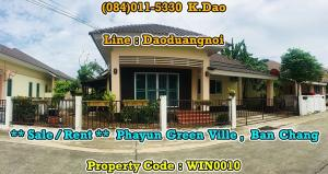 For RentHouseRayong : Phayun Green Ville Ban Chang Sale / Rent Sales Price 2.8 MB Rental Fee 15,000 Baht