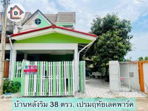 For SaleTownhouseAyutthaya : Townhouse for sale near Premruthai School, Phayom, Klong Raphiphat