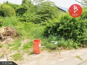 ขายที่ดินอุดรธานี : ขายที่ดินเปล่าเนื้อที่ 1 ไร่ 3 งาน 2 ตารางวา เหมาะทำบ้านจัดสรร โกดังสินค้า หมากแข้ง อุดรธานี