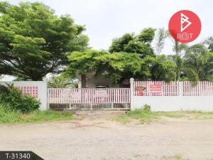 For SaleHousePattaya, Bangsaen, Chonburi : House for sale in Ban Bueng, Nong Chak, Chonburi.
