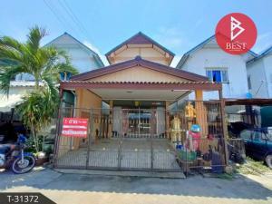 For SaleHouseMin Buri, Romklao : ขายบ้านเดี่ยว 2 ชั้น หมู่บ้านอมรทรัพย์ หนอกจอก กรุงเทพมหานคร