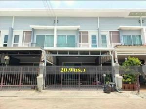 For SaleTownhouseBang kae, Phetkasem : Townhome for sale Supalai Ville Phetkasem 69 Nong Khaem.
