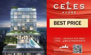 For SaleCondoSukhumvit, Asoke, Thonglor : ✨Hot Deal✨Celes Asoke